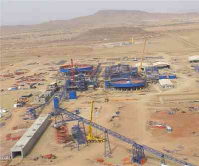 Bisha project Nevsun Resources Eritrea