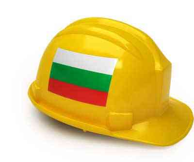 Hard hat Bulgaria mining