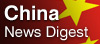 China News Digest