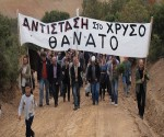 Thrace protest