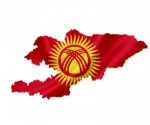 Gold Fields evaluates future of its copper-gold project in Kyrgyzstan