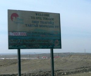 Entrée Gold jumps on Oyu Tolgoi licence deal progress