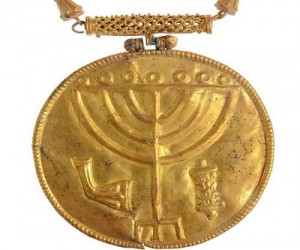 Temple Mount gold