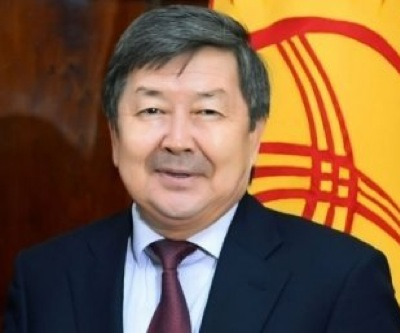 Kyrgyz officials risk corruption charges over Centerra's Kumtor mine