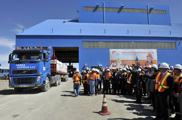 Oyu Tolgoi's first copper, gold shipment on its way to China
