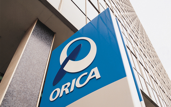 Orica to split mining and chemicals divisions