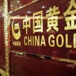 Shanghai gold deals get a boost as WGC sets bullion free trade zone