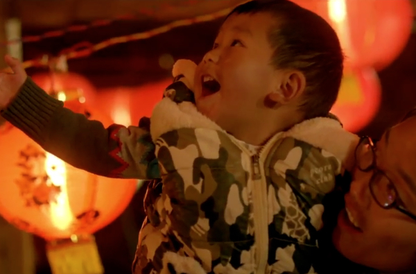 VIDEO: CAT lights up lantern festival in remote Chinese village