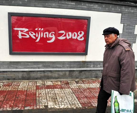 Stockpiling, probes, coordinated cuts - Beijing to the rescue?