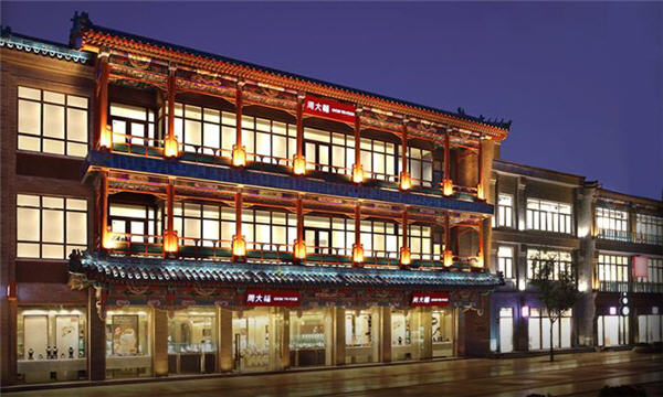 Chow Tai Fook, Greater China's largest diamond jeweler, Qianmen Avenue, Beijing. Source: Chow Tai Fook.