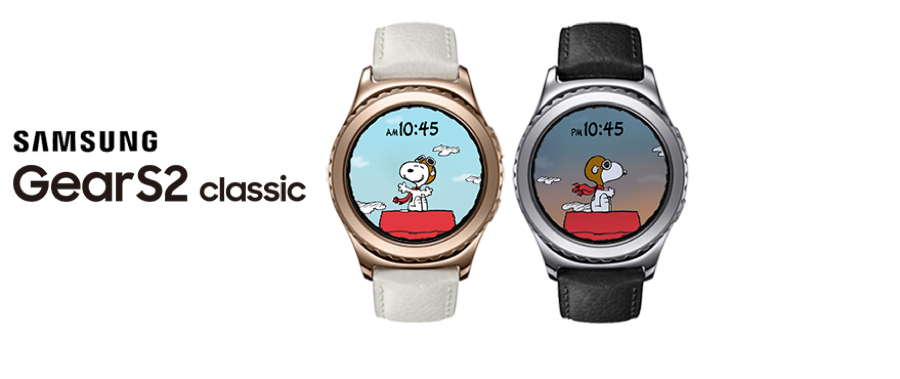 Samsung launches gold smart watch way cheaper than Apple's