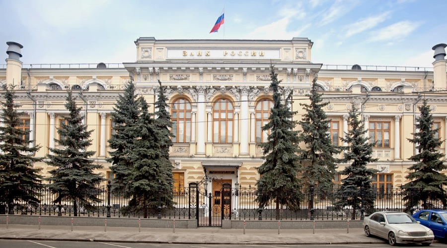 Gold-buying spree makes of Russia the world's largest consumer