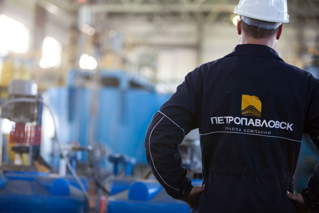 Petropavlovsk's New CEO Emphasizes Growth Over Merger With UGC