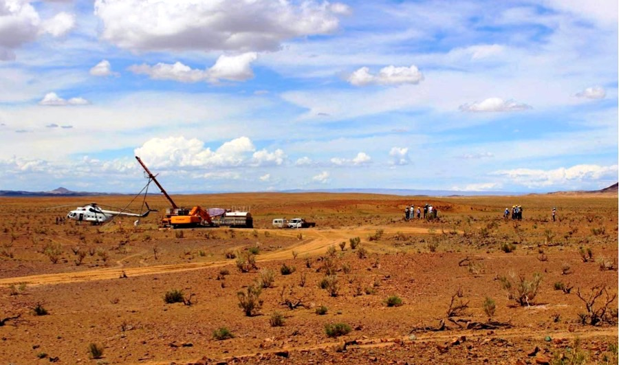Mongolia listing boosts investors confidence in Erdene Resource