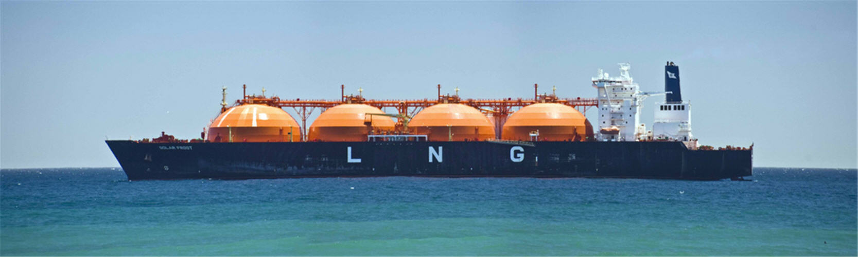 Glencore mulls integrated LNG project in Philippines