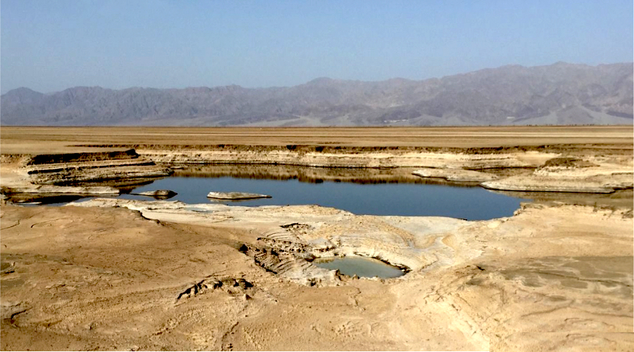 Danakali eyes finish line for Eritrea potash project