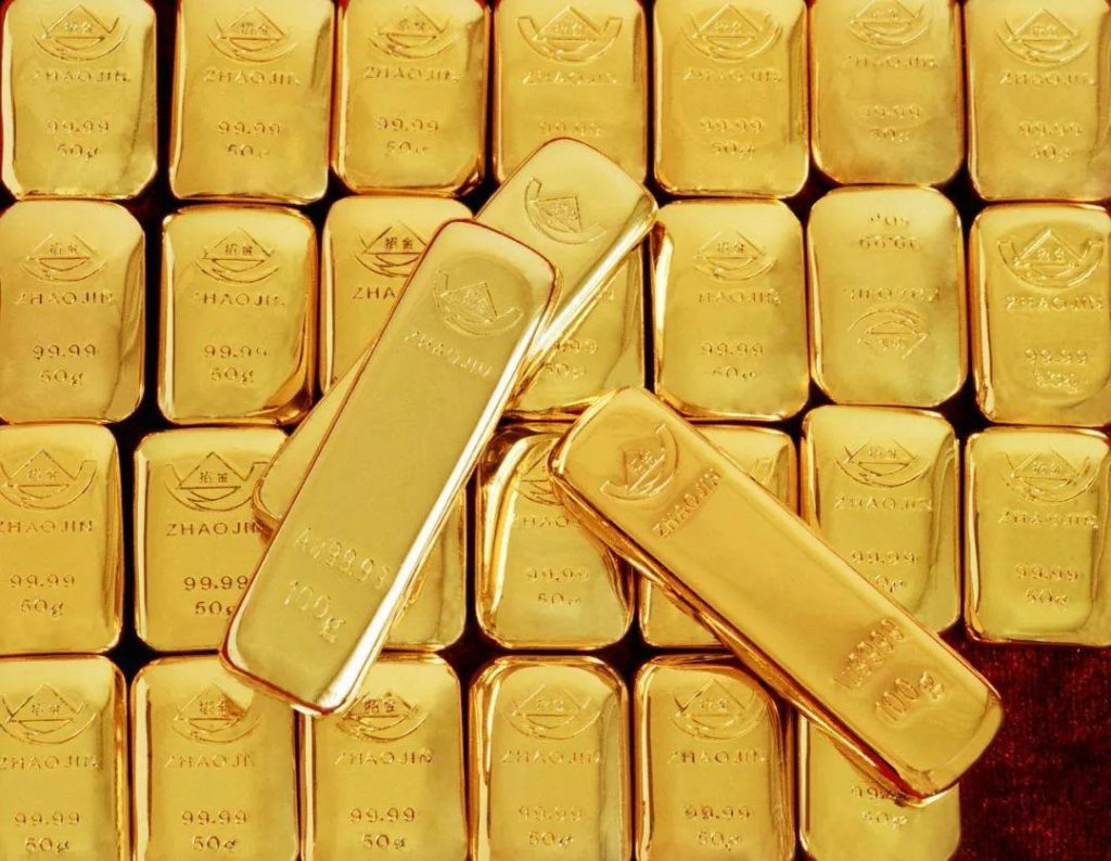 World Gold Council adds four new board members